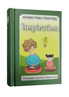 Inspiration: Humble Table, Wise Fare(Minibook)佛光菜根譚-啟示