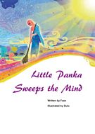 Little Panka Sweeps the Mind 掃心地