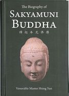 The Biography of Sakyamuni Buddha 釋迦摩尼佛傳