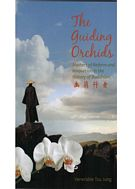 The Guiding Orchids 幽蘭行者