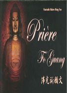 Prieres Fo Guang 佛光祈願文(法文)